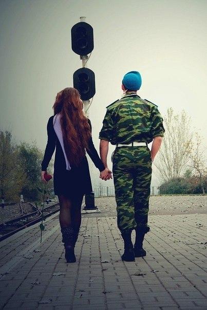 картинка девушка ждёт парня из армии