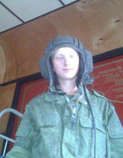 Вадим Широбоков, 15 июля 1994, Воткинск, id23281953