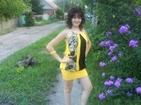 Аня Моренко, Кемерово, id101283680