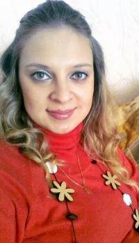 Ольга Лаврисюк, 10 апреля , Жабинка, id123204242
