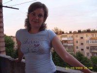 Анна Калинина, 9 апреля 1987, Шуя, id36882327
