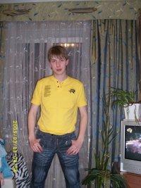 Alex Talisman, 2 апреля 1993, Донецк, id49473368