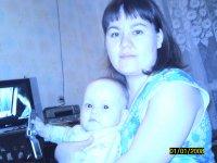 Рушан Мухаметов, 21 апреля 1995, Стерлитамак, id86453139