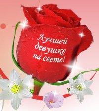 Христя Богун, Жидачов, id92906077