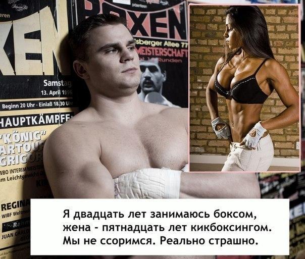 Русские муж и жена смотреть онлайн 13 фотография