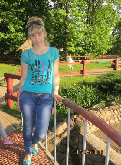 Наташа Лазаренко, 20 мая , Могилев, id126976538