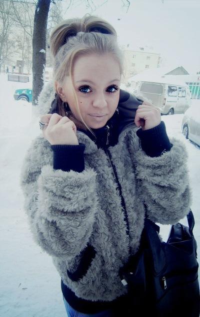 Александра Заяц, 2 декабря , Белгород, id180722698