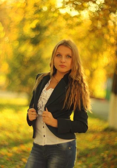 Юлия Акульшина, 9 декабря 1995, Новый Оскол, id29929829