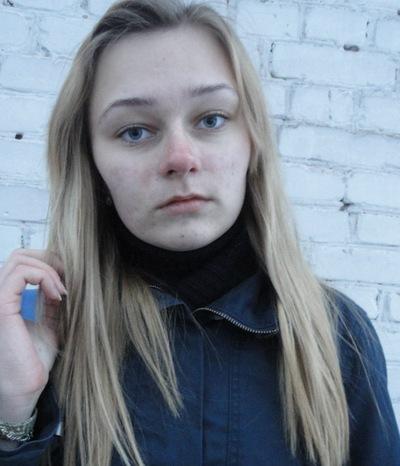 Ирина Корнеевец, 5 марта 1996, Жлобин, id72580076