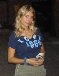 Елена Ли, 13 августа 1980, Краснодар, id2078879