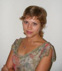 Марина Степанова, 11 апреля 1990, Москва, id3835009