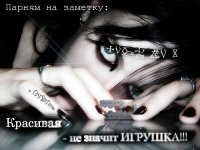Надежда Крутикова, 8 января , Санкт-Петербург, id6599291
