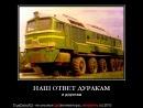 Александр Лаптев фото #49