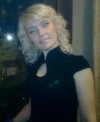 Наталия Михеева, 3 июля , Волгодонск, id107394407