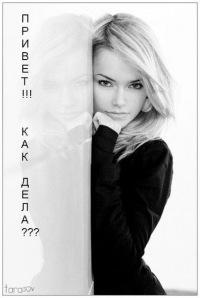 Света Гадомська, 26 октября , Бердичев, id124004833