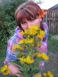 Любовь Павленко, 4 июля 1995, Шадринск, id130717292