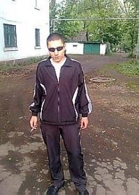 Александр Давыдов, 7 ноября 1977, Антрацит, id36053848