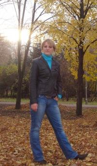 Наталья Ильенко, 4 апреля 1991, Кривой Рог, id62197337
