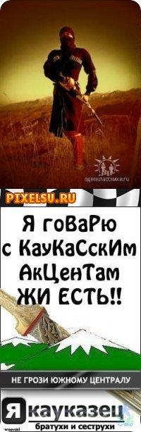 Спсынов Стасяра
