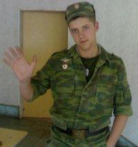 Александр Обидов, 4 марта , Калининград, id89705334