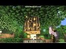 Lp.Райский остров №1(Создаем дом) Minecraft 1.6.2