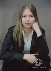 Олеся Будько, 28 декабря 1984, Москва, id33601555