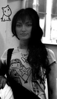 Евгения Феофилактова, 18 октября 1985, Москва, id58081124