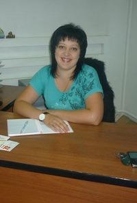 Наталья Шегеря, 22 августа 1988, Анапа, id225623608