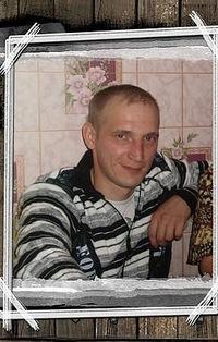 Руслан Дёмин, 6 декабря 1976, Москва, id213809725