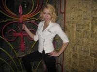 Алина Беляева, 9 февраля , Москва, id152788894