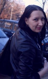 Мария Ефимова, 27 июня , Москва, id38425170