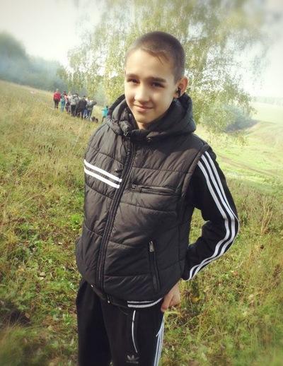 Серёжа Капитонов, 14 октября 1999, Белебей, id217771557