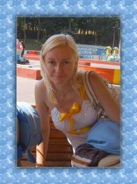 Татьяна Маломоркина, 8 сентября 1983, Минск, id112257854