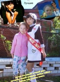 Ралина Муртазина, 21 июня 1999, Арск, id120015454