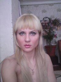 Ирен Белякова, 3 августа , Тверь, id80721367