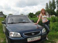 Инна Волкова, 27 июля , Вологда, id90302942