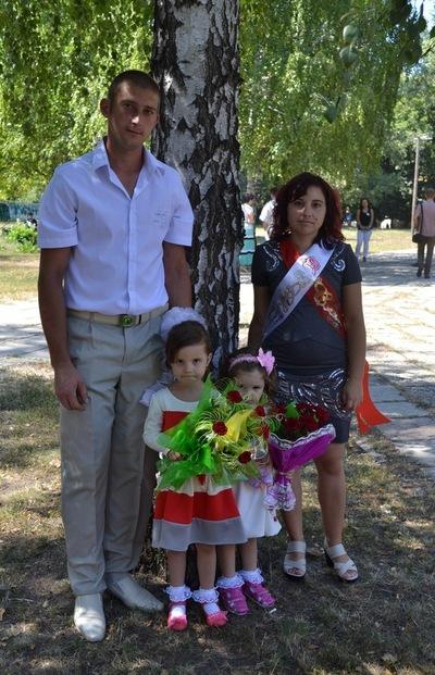 Юрий Урилов, 14 июля 1985, Самара, id144487399