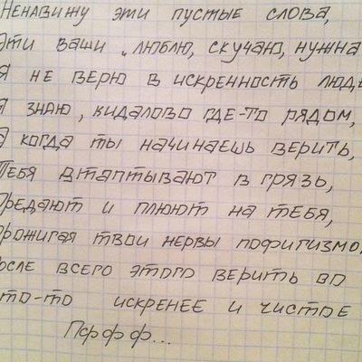Алёна Невмержицкая, 31 мая , Овруч, id183072426