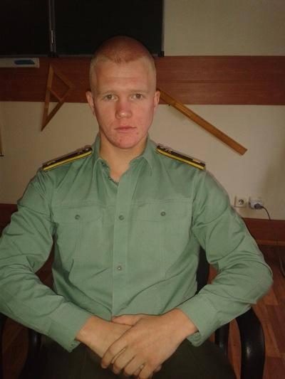 Александр Кустов, 12 марта 1994, Москва, id29686790