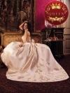 Салон свадебной и вечерней моды НАДЕЖДА в Соколь