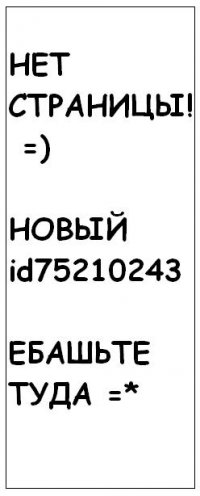Anutka Diamond, 9 октября , Череповец, id37132046