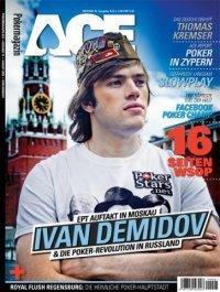 Иван Демидов, 23 мая , Москва, id39940660