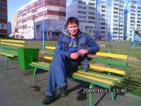 Ильдар Гайфуллин, 1 декабря 1976, Казань, id52383028