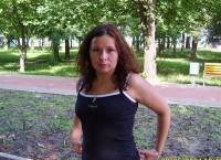 Наталья Герасимова, 21 ноября 1981, Йошкар-Ола, id52477800