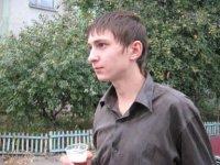 Евгений Князьков, 28 августа 1996, Киев, id57721851