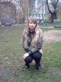 Валерия Татаренко, 27 октября 1996, Белгород, id66763847