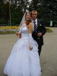 Aleksey Shirokov, 8 марта , Екатеринбург, id74945654