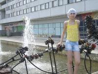 Алина Багаутдинова, 4 октября , Ульяновск, id153260533