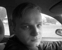 Юрий Пирогов, Каменск-Уральский, id53906444
