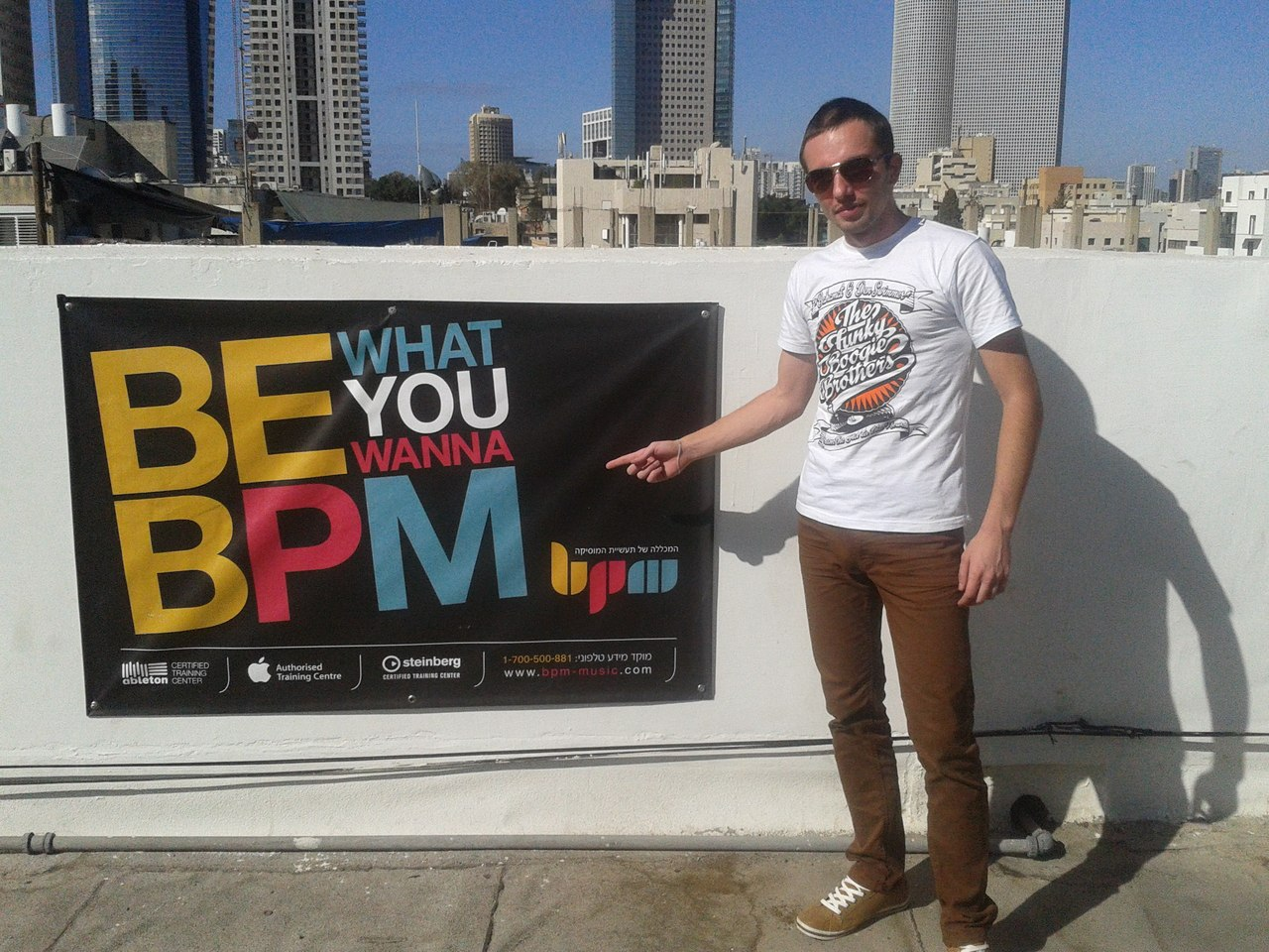 Be what you wanna bpm?